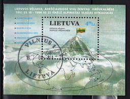 Litauen / Lietuva, 1997,  Mi Block 10, Gestempelt [290118XXII] - Lithuania