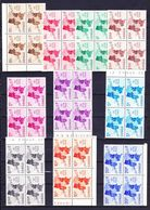 Republiek Congo 1960 Nr 372/81 ** In Blok Van 4 St, Zeer Mooi Lot 3992 - Timbres