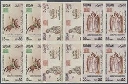 ** Thematik: Bauwerke-Denkmäler / Buildings-monuments: 1964, SUDAN: UNESCO-Kampagne Zur Erhaltung Der N - Stamps