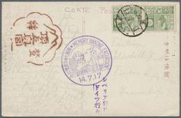 "Br Thematik: Bergsteigen / Mountaineering: 1917, Picture Card Showing ""Ohwakidani Near Hakone"" With Blu - Climbing"