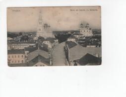04059 Grodno Grodna Orthodox Churh - Belarus