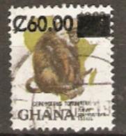 Ghana 1988  SG  1257  Overprints Fine Used - Ghana (1957-...)