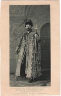 Nicolas II Alexandrovitch - Sa Majesté L\'empereur - & Royalty - Familles Royales