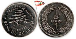 Liban - 1 Livre 1975 (High Grade) - Liban