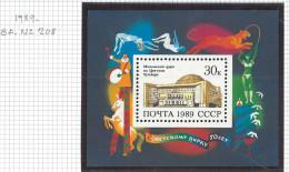 06 Russia CCCP USSR 1989 MNH S/S - Mi. Block 209 Sc. 5807 Yv. BF208 - Circus Performers Animals Fauna - 1923-1991 URSS