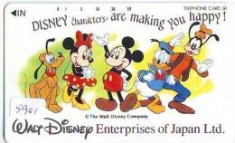 Télécarte Japon / 110-77172 - DISNEY Enterprises (5901) Donald Mickey Minnie - Japan Phonecard Telefonkarte - Disney