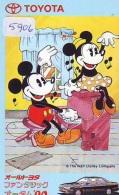 Télécarte Japon / 110-011 - DISNEY - Série TOYOTA / Voiture Vista (5906) Car Japan Phonecard - Auto Telefonkarte - Disney