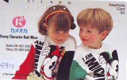 Télécarte Japon / 110-98586 - DISNEY - Kameoka Knit Wear / Enfants Children (5912) Japan Phonecard Telefonkarte - Disney