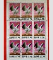 Korea 1991 Endangered Birds Animals Nature Conservation Animal Crane Storks Long-legged M/S Stamps CTO Mi 3177 SG 3033 - Cranes And Other Gruiformes