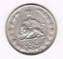 5 RIAL 1972 IRAN /521G/ - Iran