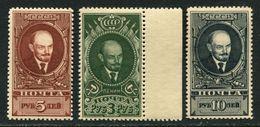 Russia 1939  Mi 687- 689  MNH  Lenin - Nuevos