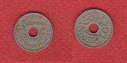 Tunisie / KM 242 / 5 Centimes 1920 / TTB - Tunisia