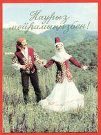 Kazakhstan 1995. Postcard Kazakh National Costumes. - Kazakhstan
