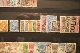 Grece Collection Jo 1906  Nuances N° 160, 162, 165/176  Oblitérés - 1906 Deuxième Jeux Olympiques