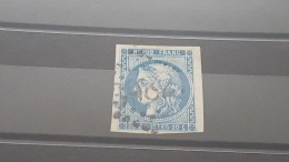 LOT 385609 TIMBRE DE FRANCE OBLITERE N°45 - 1870 Bordeaux Printing