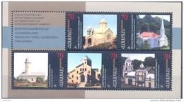 1999. Armenia, 1700th Anniversary Of Christianity In Armenia, International Philatelic Exhibition, S/s, Mint/** - Arménie