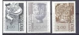 1993. Armenia, Definitives, Archaeological Treasures, 3v, Mint/** - Arménie