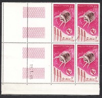 Wallis And Futuna 1965, Airpost Poste Aeriene Yvert#22 Piece Of Four With Coin Date, Mint Never Hinged - Wallis-Et-Futuna