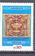 1993. Georgia, Treasures From National Museum, 1v,  Mint/** - Géorgie