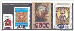 1994. Georgia, Overprints New Values, 4v,  Mint/** - Géorgie
