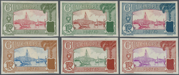 (*) Guadeloupe: 1926, Port Of Pointe - à - Pitre, Six Color Proofs, Without Declaration Of Value In The - Guadeloupe (1884-1947)