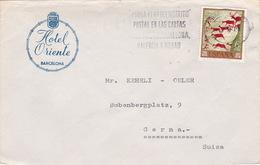 Brief In Die Schweiz (br3028) - 1931-Heute: 2. Rep. - ... Juan Carlos I