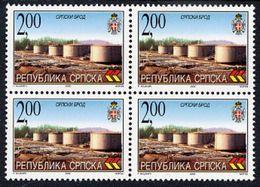 BOSNIAN SERB REPUBLIC 2002 Definitive 2.00 Block Of 4 MNH / **.  Michel 240 - Bosnien-Herzegowina