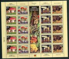 BOSNIAN SERB REPUBLIC 2002 Fungi Strip MNH / **.  Michel 255-58 - Bosnien-Herzegowina