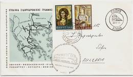 GREECE - 1964 - Inaugration Of Railway Line From Athens - Sofia (Bulgaria) May 29 1965. - Briefe U. Dokumente