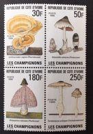 Ivory Coast 1995 Mashrooms - Ivory Coast (1960-...)