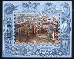 BOSNIAN SERB REPUBLIC 2004  Bicentenary Of Serbian Rising Block  MNH / **.  Michel Block 9 - Bosnia And Herzegovina