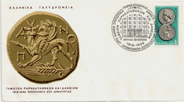 GREECE - 1969 - 50 Years Of Deposit And Loan Fund Organization (1919-1969) - Briefe U. Dokumente