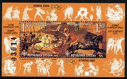 BOSNIAN SERB REPUBLIC 2004  Athens Olympics Block  MNH / **.  Michel Block 10 - Bosnia And Herzegovina