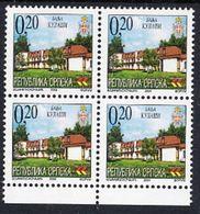 BOSNIAN SERB REPUBLIC 2004 Definitive 0.20 Year Date 2004 Block Of 4 MNH / **.  Michel 302 I - Bosnia And Herzegovina