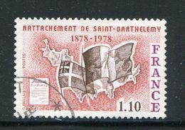 FRANCE- Y&T N°1985- Oblitéré - Usados
