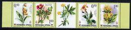 BOSNIAN SERB REPUBLIC 2004 Flowers Strip MNH / **.  Michel 317-20 - Bosnia And Herzegovina
