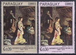 Paraguay 1967 Religion Christentum Kunst Kultur Gemälde Paintings Maler Painter Christi Geburt Barocci, Mi. 1702-3 ** - Paraguay