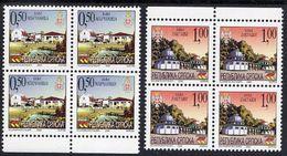 BOSNIAN SERB REPUBLIC 2004 Definitive Spas Blocks Of 4 MNH / **.  Michel 321-22 - Bosnia And Herzegovina