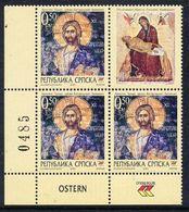 BOSNIAN SERB REPUBLIC 2005 Easter Block Of 3 + Label MNH / **.  Michel 329 - Bosnia And Herzegovina