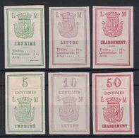 LOT De 6 VIGNETTES OFFICE LORIN-MAURY PENDANT LA COMMUNE De 1871 (ARMES DE LA VILLE DE PARIS ) - France