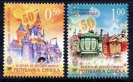 BOSNIAN SERB REPUBLIC 2005 50th Anniversary Of Disneyland MNH / **.  Michel 336-37 - Bosnia And Herzegovina