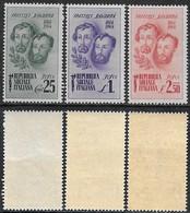 Italia Italy 1944 RSI Fratelli Bandiera Sa N.512-514 Completa Nuova Integra MNH ** - 4. 1944-45 Repubblica Sociale