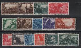 1932 Marcia Su Roma P.e. Serie Fino Al 2,75 L MLH - Nuovi