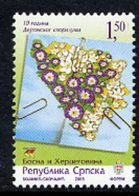 BOSNIAN SERB REPUBLIC 2005 Dayton Agreement MNH / **.  Michel 353 - Bosnia And Herzegovina