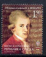 BOSNIAN SERB REPUBLIC 2006 Mozart Anniversary MNH / **.  Michel 358 - Bosnia And Herzegovina