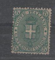 1891-96 Umberto I 5 C. MLH Firmato Diena - 1878-00 Umberto I