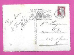 Carte Postale   Marianne De Decaris   Obliteration Petit Hexagone CHAMBORD  LOIR Et CHER - 1960 Marianne Van Decaris