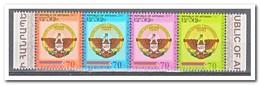 Nagorno Karabaki 2017, Postfris MNH, STATE EMBLEMS - Postzegels