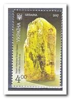 Ukraïne 2017, Postfris MNH, Minerals - Oekraïne