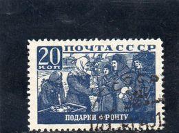 URSS 1942-3 O - 1923-1991 URSS